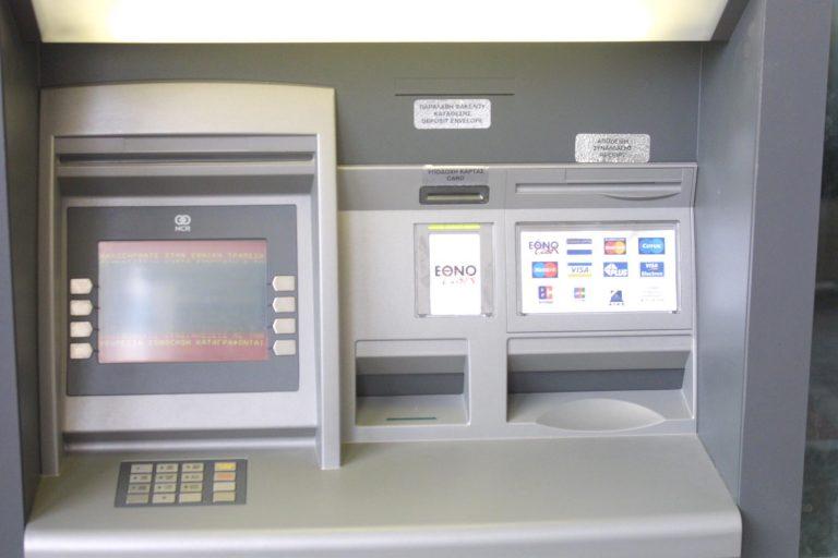 Ως τη Δευτέρα η απορρόφηση των υποκαταστημάτων CPB και Τράπεζας Κύπρου στην Ελλάδα | Newsit.gr