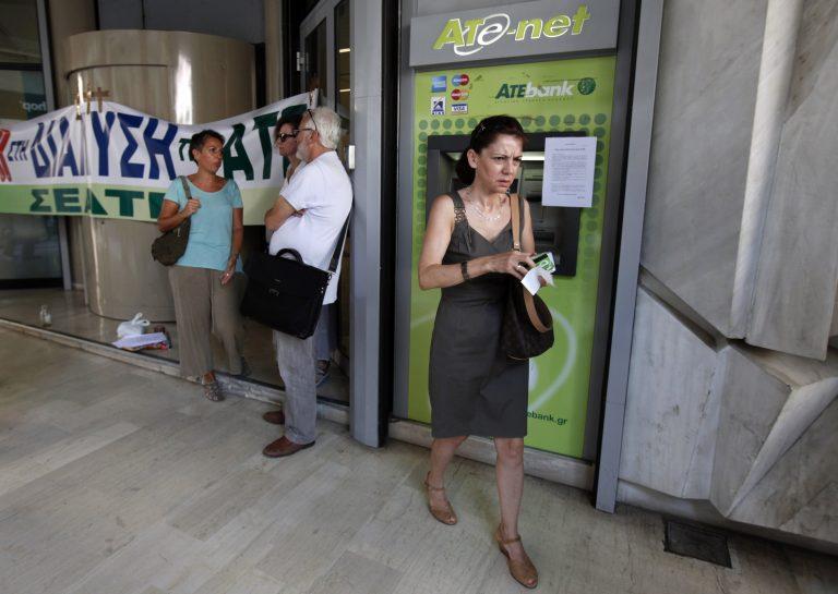 Συναλλαγές μέσω κοινού δικτύου ΑΤΜ για πελάτες Αγροτικής και Πειραιώς | Newsit.gr
