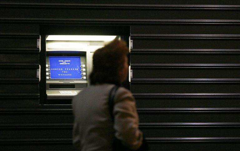 Της επιτέθηκαν όταν έκανε ανάληψη από ΑΤΜ | Newsit.gr