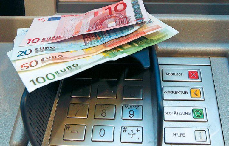 Δεν κουρεύονται οι καταθέσεις σε κυπριακές τράπεζες στην Ελλάδα | Newsit.gr