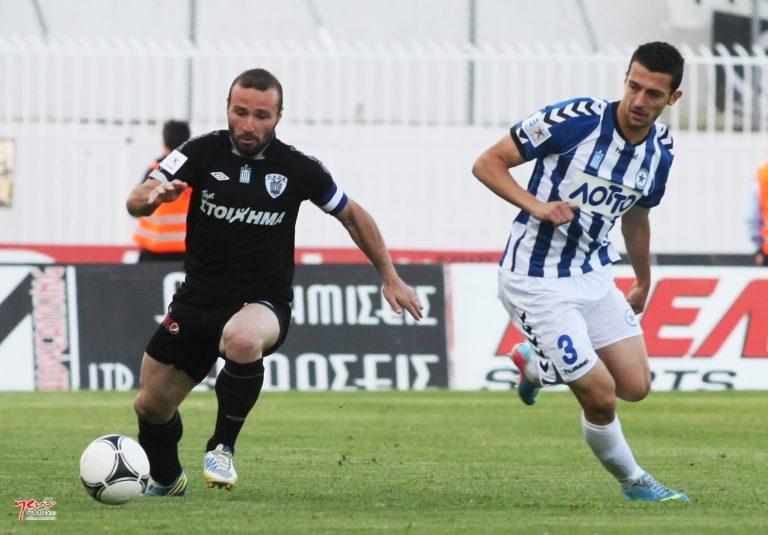 ΤΕΛΙΚΟ: Ατρόμητος – ΠΑΟΚ 1-1   Newsit.gr