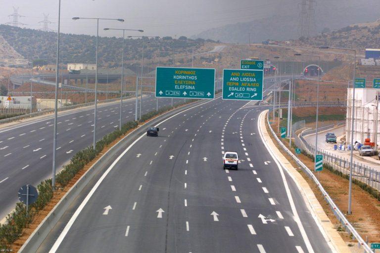 Οι κλέφτες… έσβησαν τα φώτα στην Αττική Οδό! | Newsit.gr