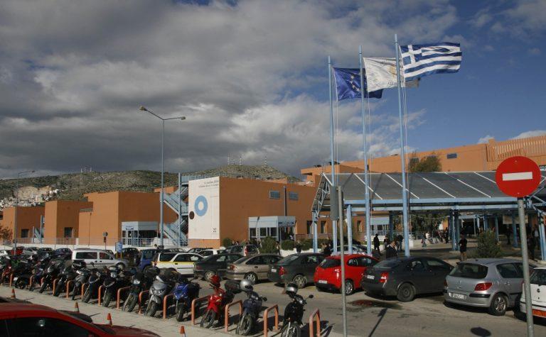 Χωματερή επικίνδυνων νοσοκομειακών αποβλήτων στο Αττικό Νοσοκομείο | Newsit.gr