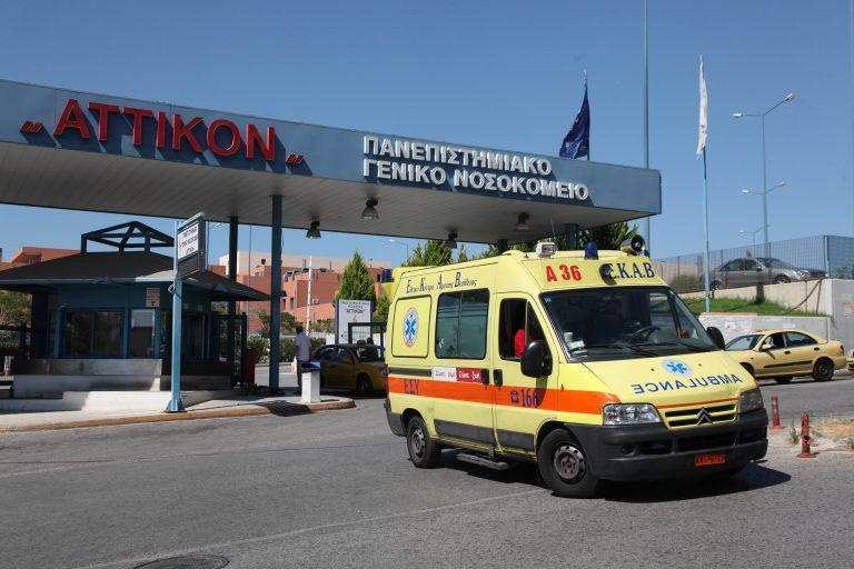 Σοκ: Άγριος ξυλοδαρμός γιατρού από ασθενή στο Αττικόν | Newsit.gr
