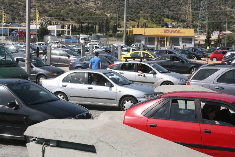 Τα μισά αυτοκίνητα έμειναν… στο ράφι! | Newsit.gr
