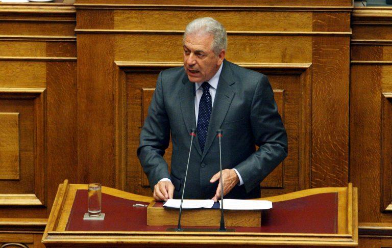 Δ. Αβραμόπουλος: Ειδική επιτροπή για τη διαμόρφωση νέου δόγματος εξωτερικής πολιτικής   Newsit.gr