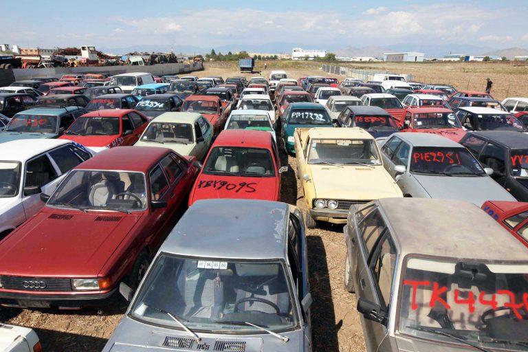 «Κανόνι» στην αγορά αυτοκινήτου;   Newsit.gr
