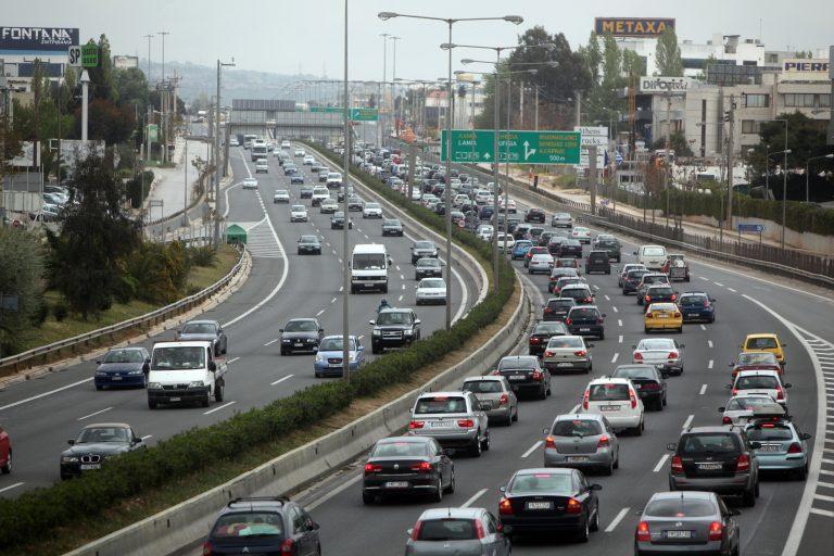 Αυστηρές ποινές και «τσουχτερά» πρόστιμα στα ανασφάλιστα αυτοκίνητα | Newsit.gr