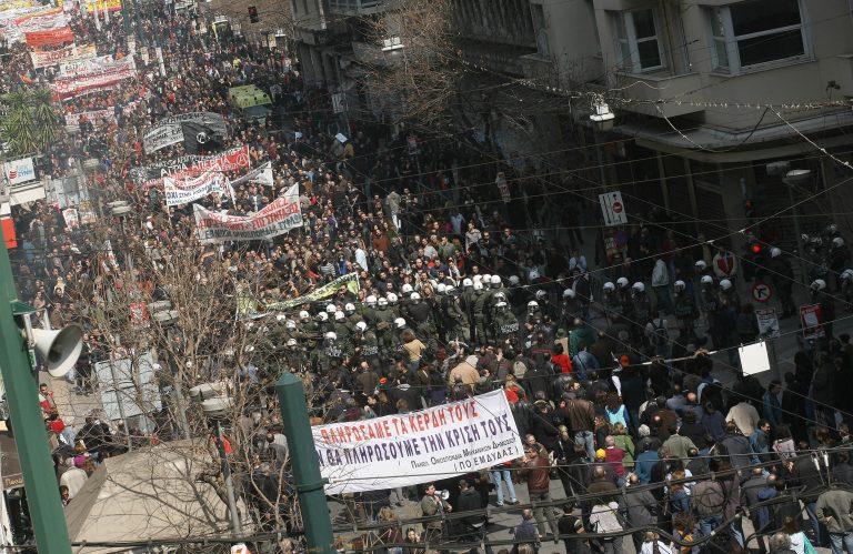 Νέα 24ωρη απεργία στο δημόσιο στις 22 Απριλίου   Newsit.gr