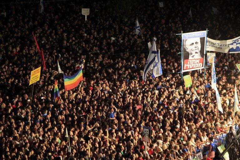 Στους δρόμους και οι Ισραηλινοί   Newsit.gr