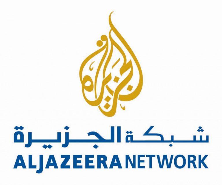 Σκάνδαλο στο Al Jazeera για στημένα ρεπορτάζ στη Συρία   Newsit.gr