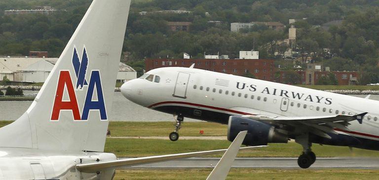 Γεννιέται η μεγαλύτερη αεροπορική εταιρεία στον κόσμο   Newsit.gr