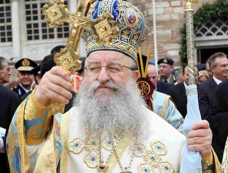 Στο στόχαστρο του Μητροπολίτη Άνθιμου ο Πρόεδρος της Δημοκρατίας και ο Αρχιεπίσκοπος ! | Newsit.gr