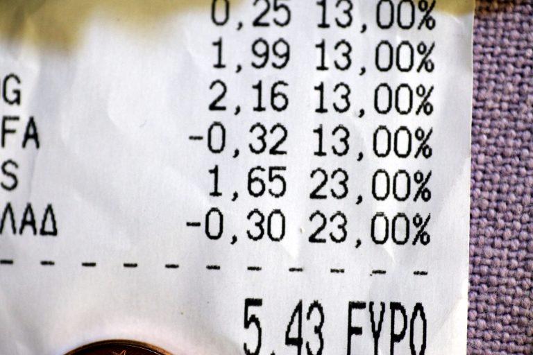 Δεν πήρες απόδειξη; 100 ευρώ πρόστιμο!   Newsit.gr