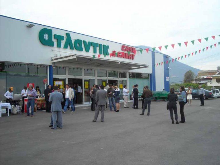 Ενα βήμα πριν την πτώχευση τα σούπερ μάρκετ ΑΤΛΑΝΤΙΚ | Newsit.gr