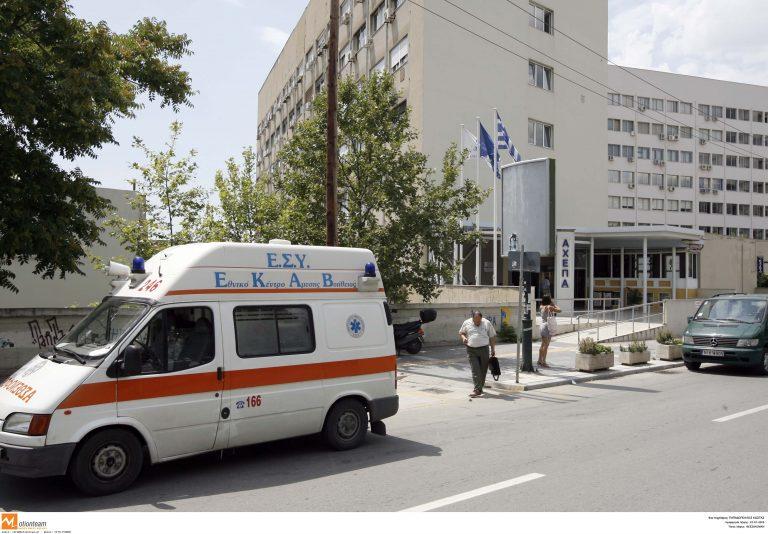 5.000 ακατάλληλες μάσκες οξυγόνου αγόρασε το ΑΧΕΠΑ   Newsit.gr