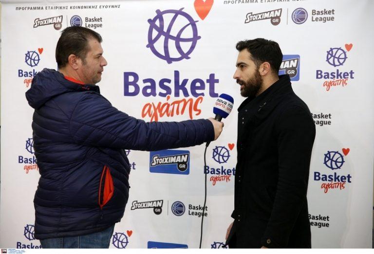 Επιτυχημένο το πρώτο «Basket Αγάπης» του 2017 | Newsit.gr
