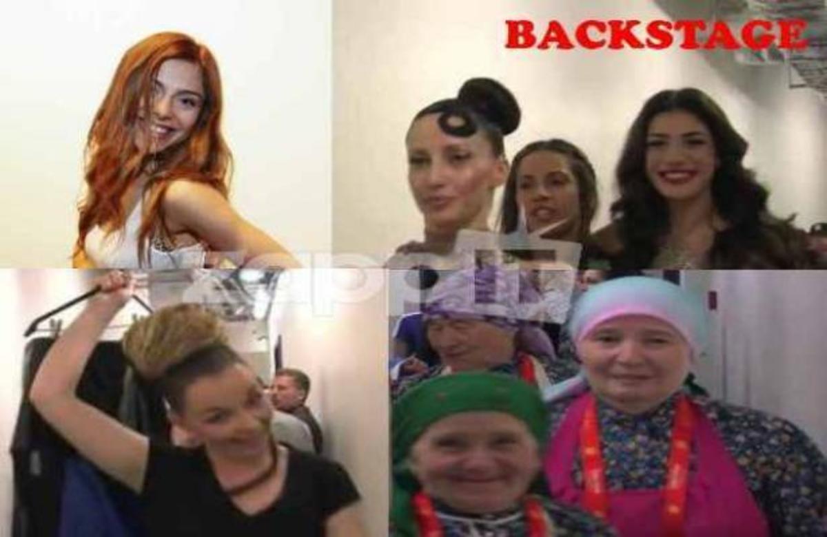 ΔΕΙΤΕ όσα δεν έδειξαν οι κάμερες στα παρασκήνια της Eurovision! | Newsit.gr