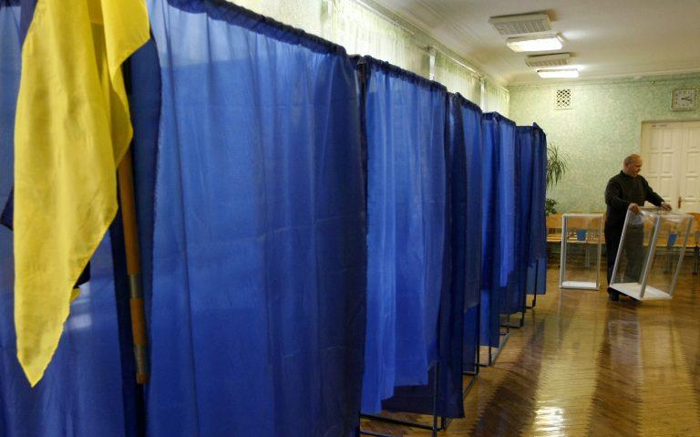 Προεδρικές εκλογές τον Απρίλιο στο Μαυροβούνιο   Newsit.gr