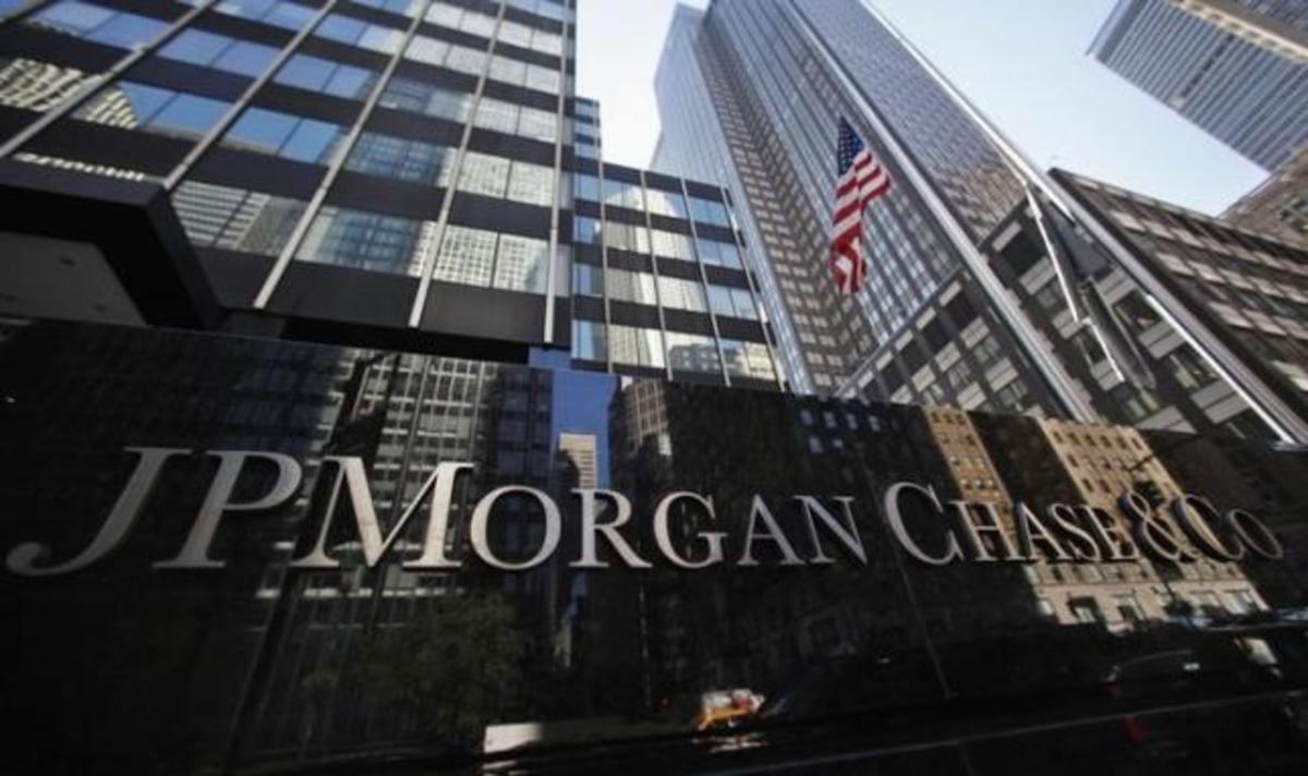 Η JPMorgan αποκτά κτίριο στο Δουβλίνο με χώρο για 1.000 υπαλλήλους | Newsit.gr