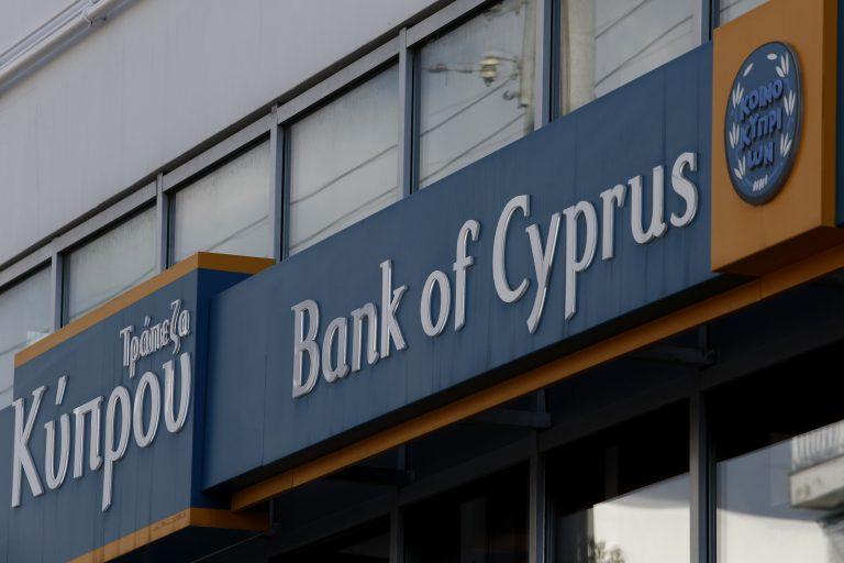 Πότε θα ανακοινωθεί το ενδιαφέρον των ελληνικών τραπεζών για τις κυπριακές   Newsit.gr