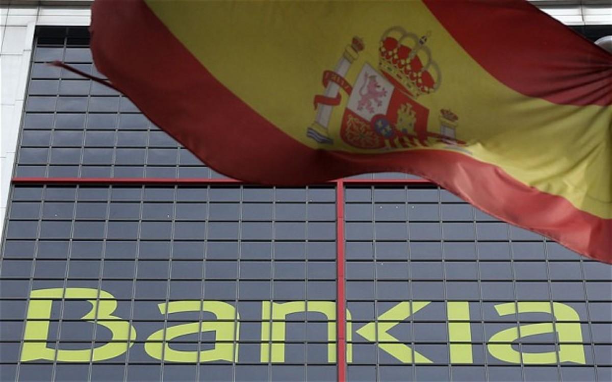 Ισπανία: Σύντομα θα ζητήσει την εκταμίευση της πρώτης δόσης | Newsit.gr