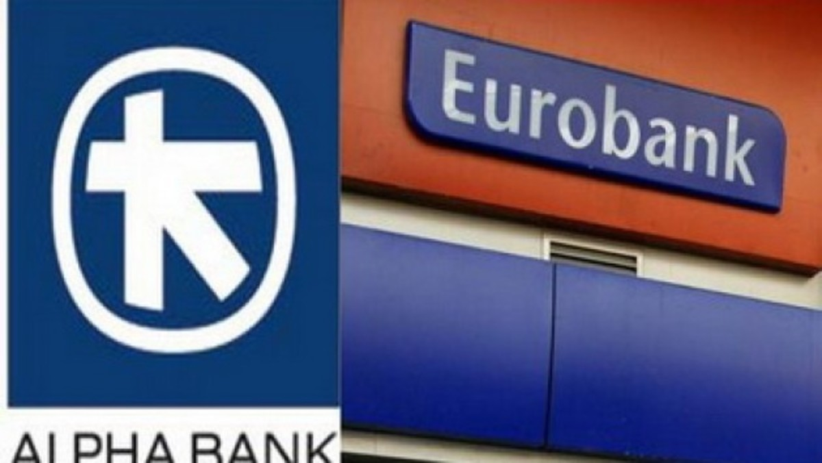 Τίτλοι τέλους για τη συγχώνευση των τραπεζών Alpha – Eurobank | Newsit.gr