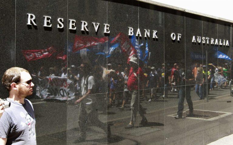 Ο S&P υποβαθμίζει αυστραλιανές τράπεζες! | Newsit.gr