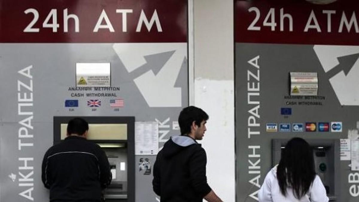 Κλειστές την Τρίτη και την Τετάρτη οι τράπεζες στην Κύπρο | Newsit.gr