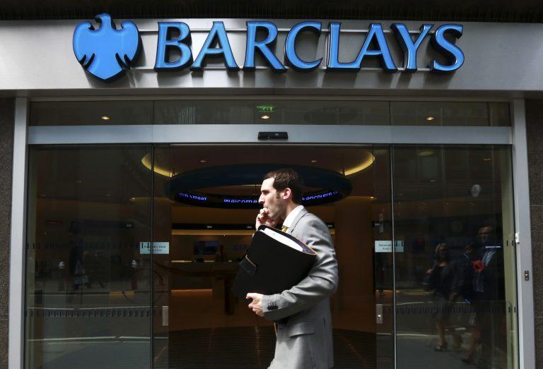 Barclays: «Αρνητικό» outlook από τη Moody's   Newsit.gr