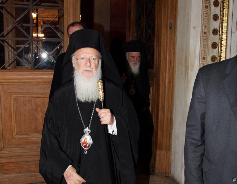Βαρθολομαίος: Εναλλακτικές λύσεις για τη Χάλκη | Newsit.gr