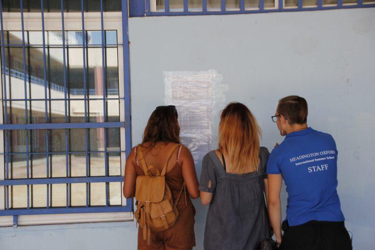 Βάσεις 2015: 92 ΤΕΙ και 14 ΑΕΙ θα δεχθούν φοιτητές που έγραψαν κάτω από 10! | Newsit.gr
