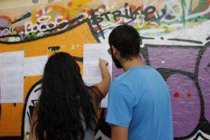Βάσεις Σχολών 2016: Αποτελέσματα Πανελληνιων με… παράδοξα [λίστα]