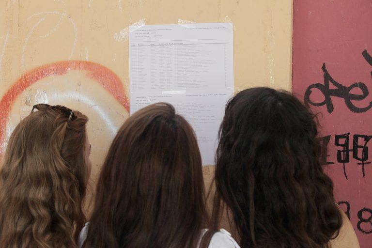 Εγγραφές φοιτητών – Οδηγίες και προθεσμίες   Newsit.gr