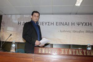 Γήπεδο ΑΕΚ: «Άλλα μας υποσχέθηκε ο δήμαρχος» υποστηρίζουν τα Μικρασιατικά Σωματεία