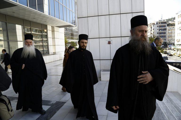 Βατοπαίδι: Αθώοι όλοι οι κατηγορούμενοι | Newsit.gr