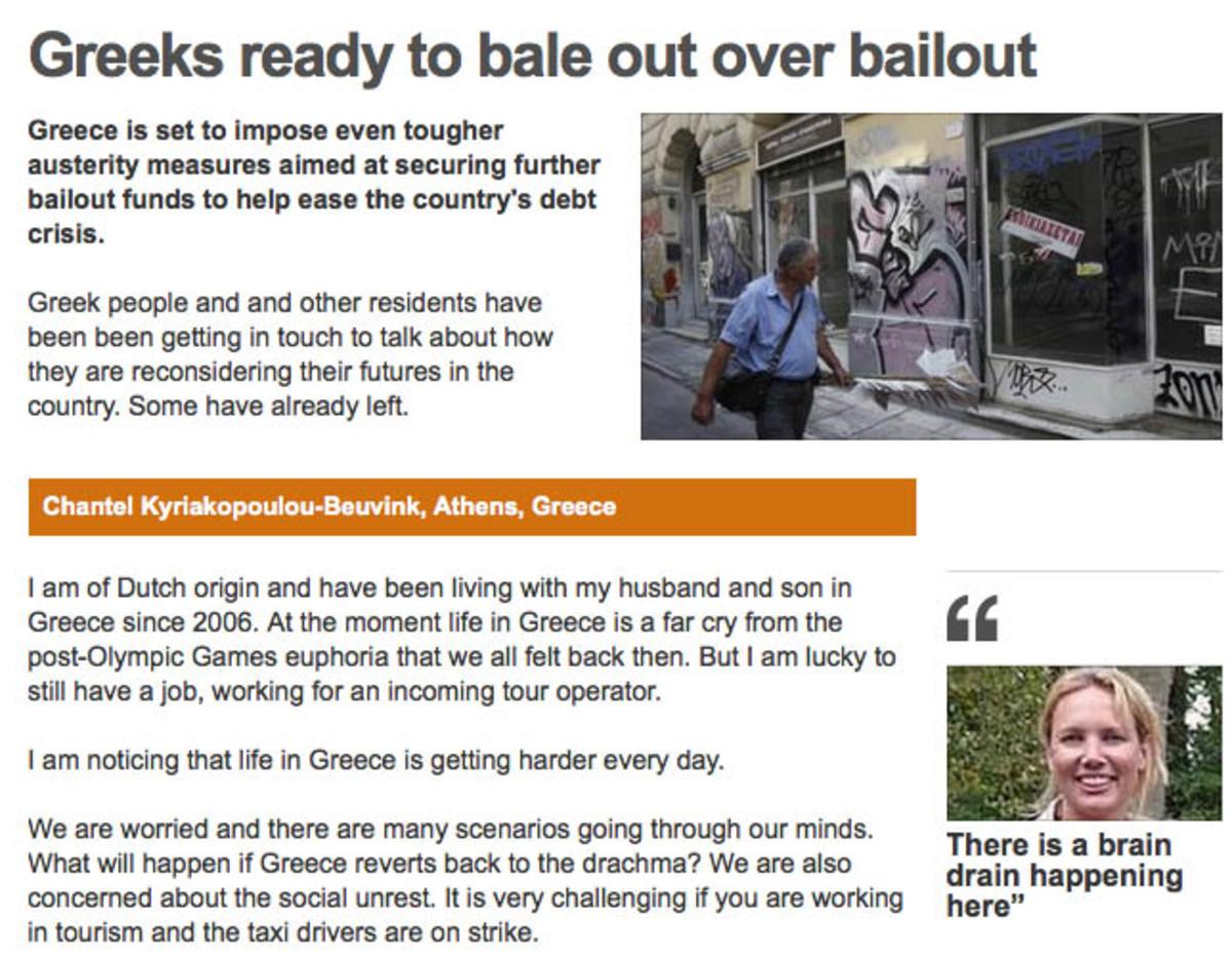 Η Ελλάδα είναι σε πόλεμο – Όπως ο Λεωνίδας με τους 300 | Newsit.gr