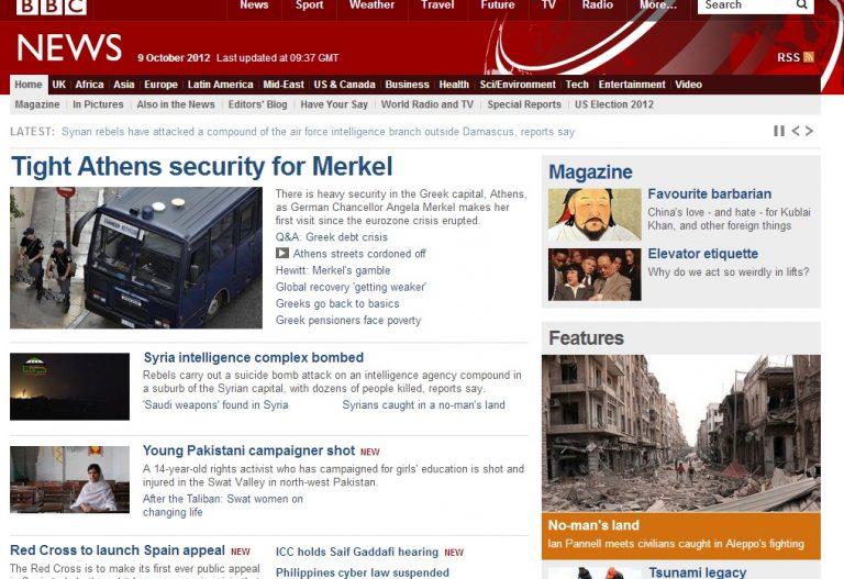 Διεθνή ΜΜΕ: Οχυρωμένη πόλη για την Μέρκελ   Newsit.gr