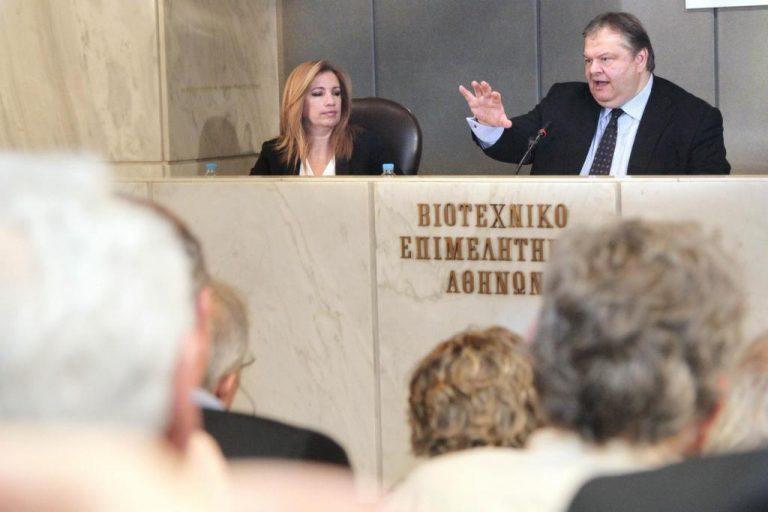 Ευ.Βενιζέλος: «Χρειάζεται διακυβέρνηση εθνικής συνευθύνης» | Newsit.gr