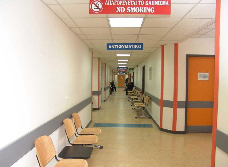 Κρήτη: Ανατριχιαστικές λεπτομέρειες για το θάνατο του γιατρού του Βενιζελείου | Newsit.gr