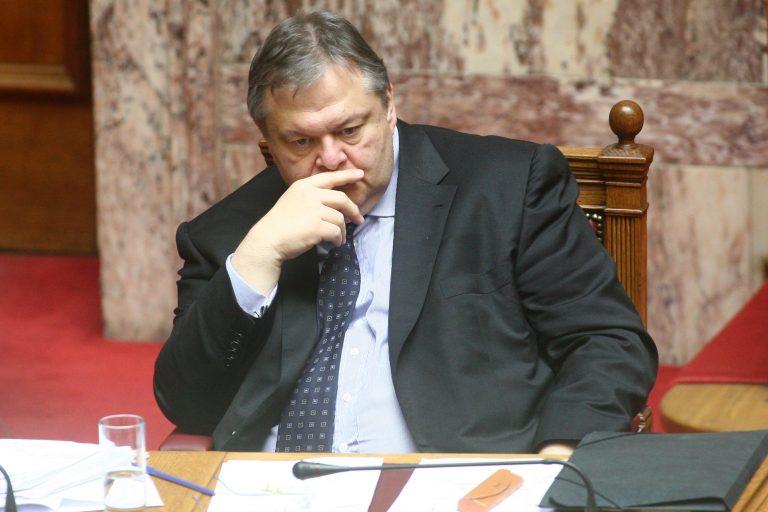 Η 5η δόση είναι ακόμα στον αέρα! | Newsit.gr