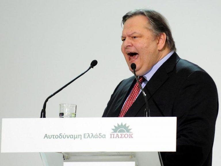 """Βενιζέλος: """"Οι εκλογές κρίνουν την τύχη του έθνους και της επόμενης γενιάς""""   Newsit.gr"""