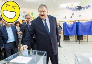 Πάμε Λουκέτο LIVE: Έκτακτο δελτίο καταστροφών διάβασε ο Βενιζέλος έξω από το εκλογικό τμήμα!