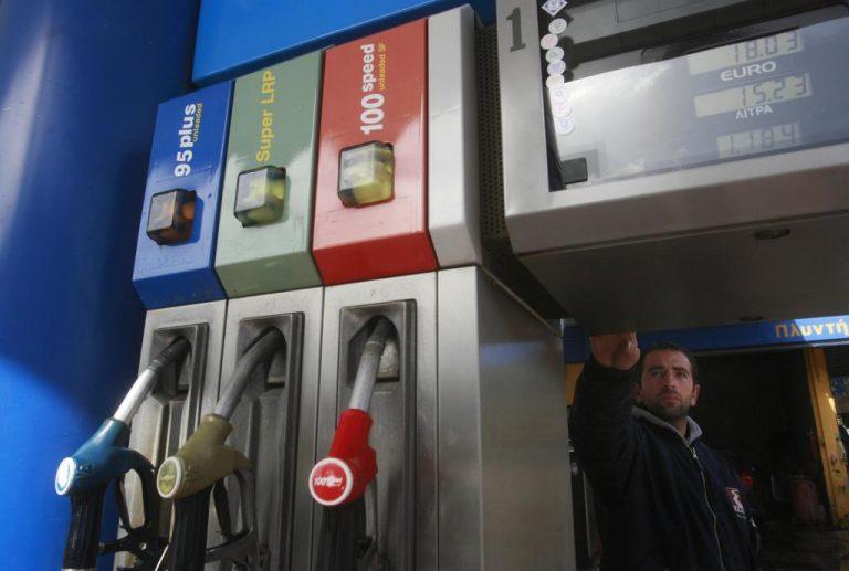 Μείωση της φορολογίας στα καύσιμα, ζητά η Ομοσπονδία Πρατηριούχων | Newsit.gr