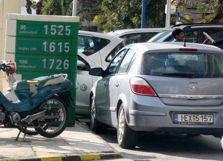 Tα ακριβότερα και τα φτηνότερα πρατήρια καυσίμων σε όλη την Ελλάδα | Newsit.gr