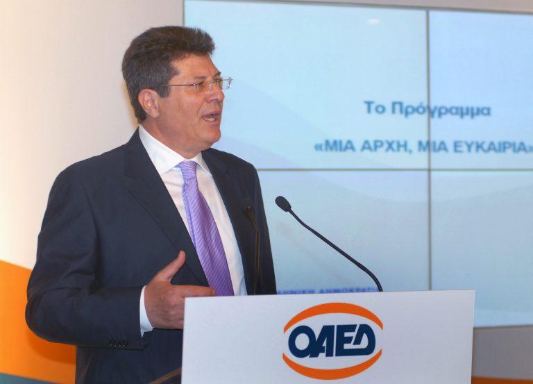 Μόνο στο NEWSIT: Ο τέως διοικητής του ΟΑΕΔ διαψεύδει τον Α.Λοβέρδοο   Newsit.gr