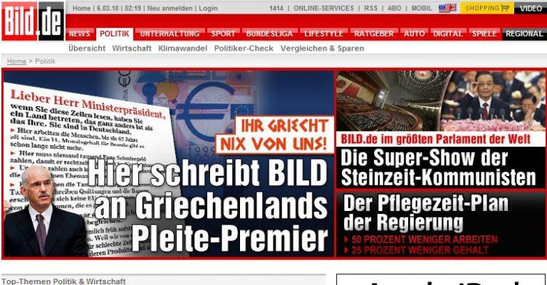 Χλευάζει η Bild τον Γ.Παπανδρέου | Newsit.gr