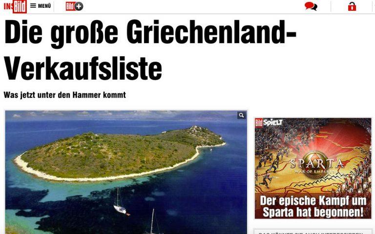 Bild: Αυτή είναι η μεγάλη λίστα όσων πουλάει η Ελλάδα   Newsit.gr