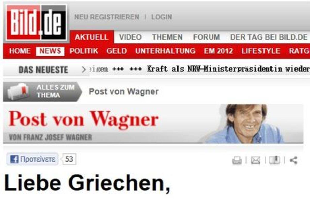 """Νέα γερμανική πρόκληση – """"Έχετε μόνο άγονα βουνά και αδέσποτες γάτες""""!   Newsit.gr"""
