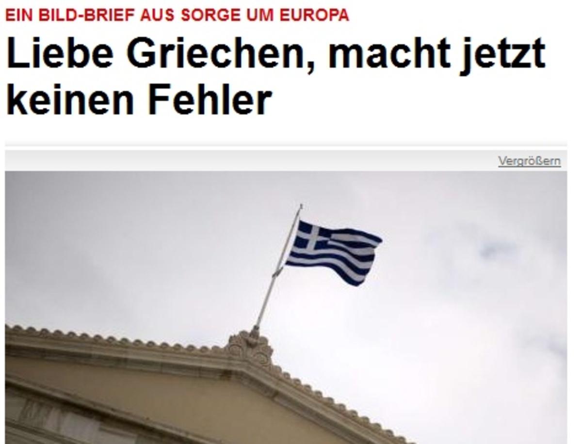 Βild:Προτιμάτε καραγκιόζηδες ή τα γερμανικά δισεκατομμύρια | Newsit.gr